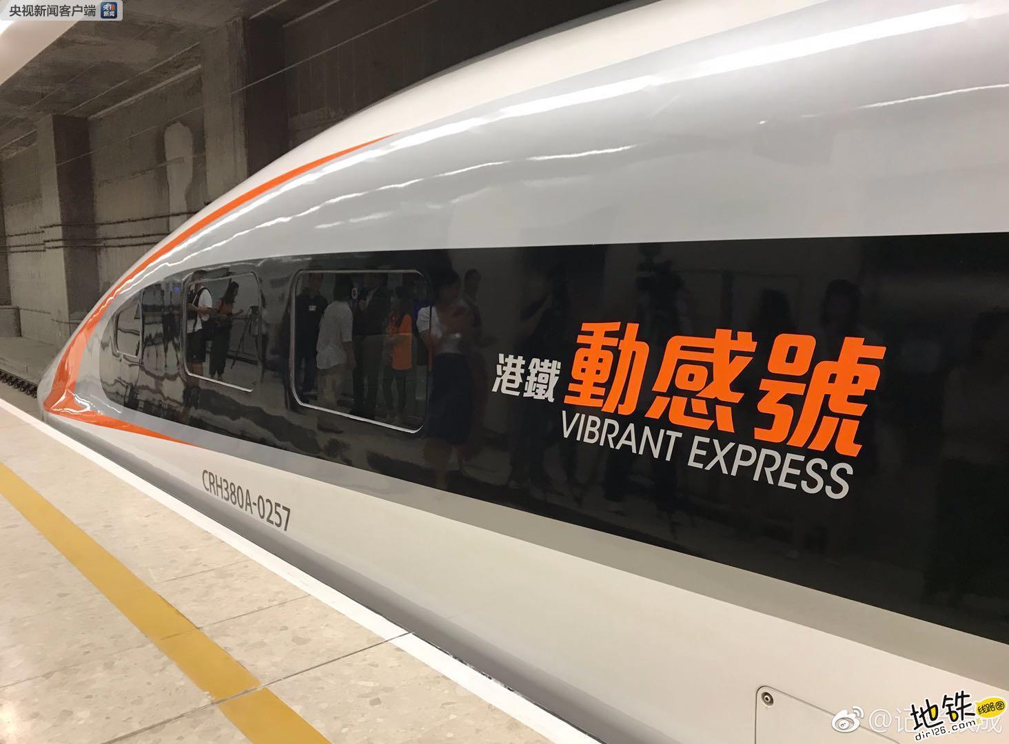 广深港高铁香港段已接载约88万人次乘客往来西九龙站 乘客 国庆 香港西九龙站 广深港高铁 轨道动态  第2张