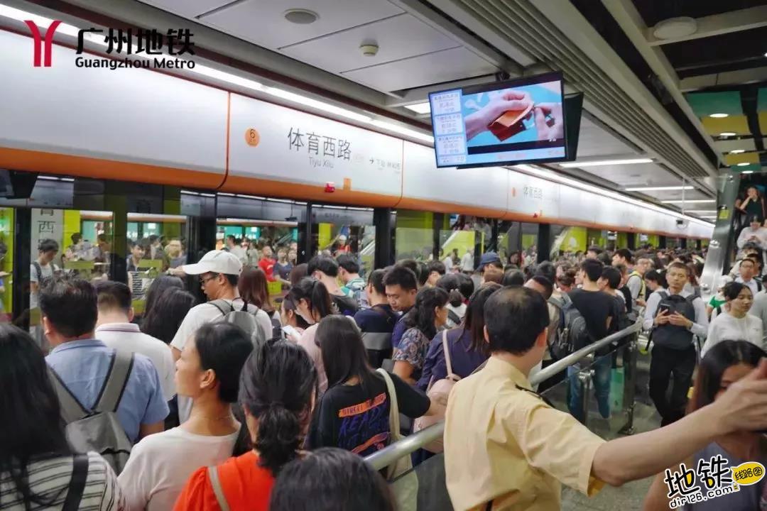 国庆期间各地 地铁客运量参考 乘客 客流 客运量 地铁 国庆 地铁客流量排行榜  第2张