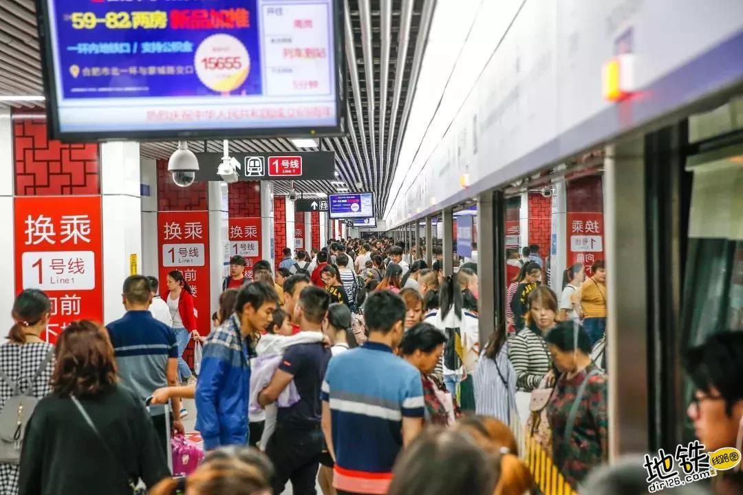 国庆期间各地 地铁客运量参考 乘客 客流 客运量 地铁 国庆 地铁客流量排行榜  第4张