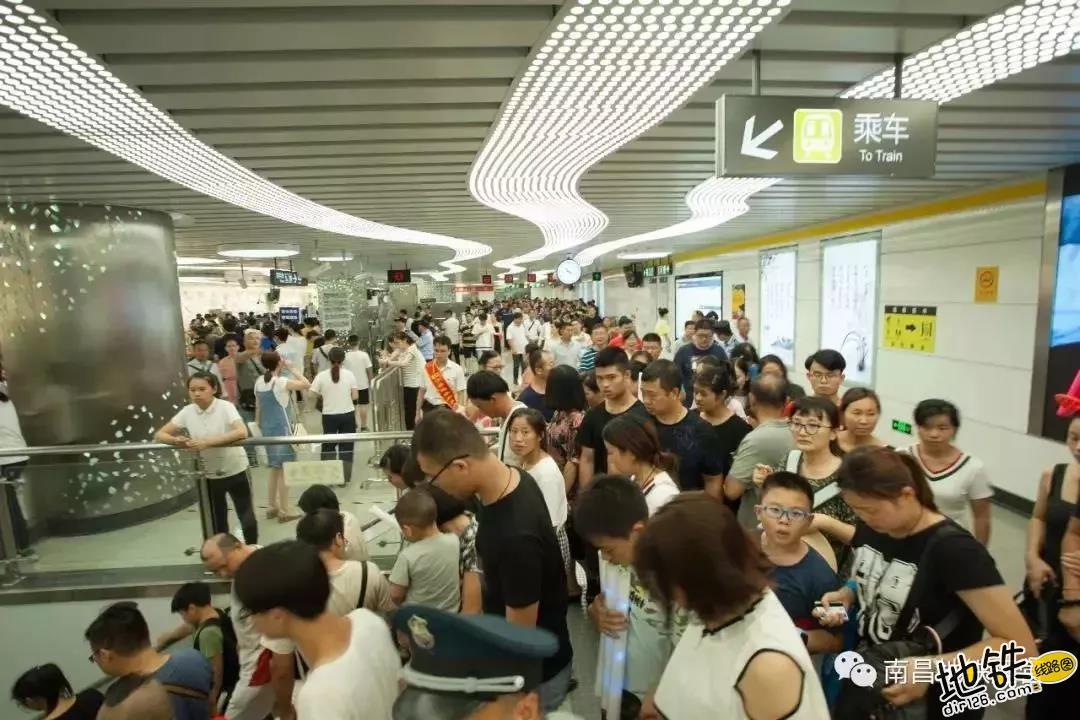 国庆期间各地 地铁客运量参考 乘客 客流 客运量 地铁 国庆 地铁客流量排行榜  第5张