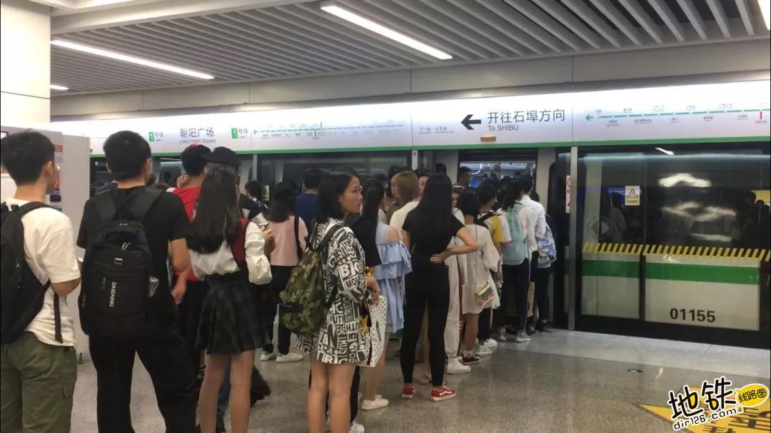 国庆期间各地 地铁客运量参考 乘客 客流 客运量 地铁 国庆 地铁客流量排行榜  第12张