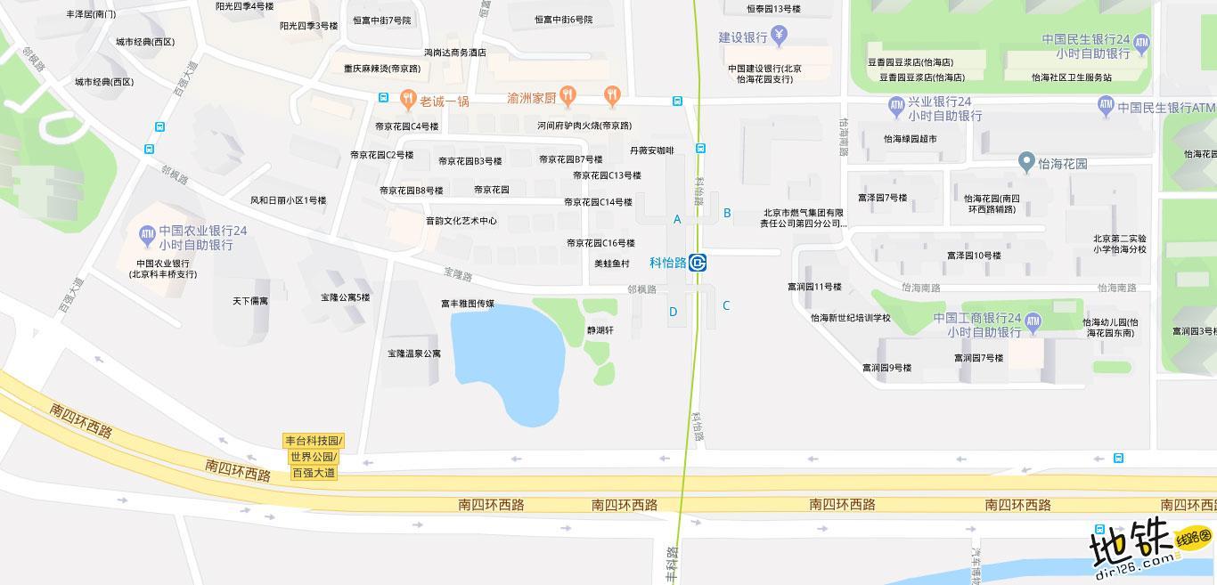 科怡路地铁站 北京地铁科怡路站出入口 地图信息查询  北京地铁站  第2张