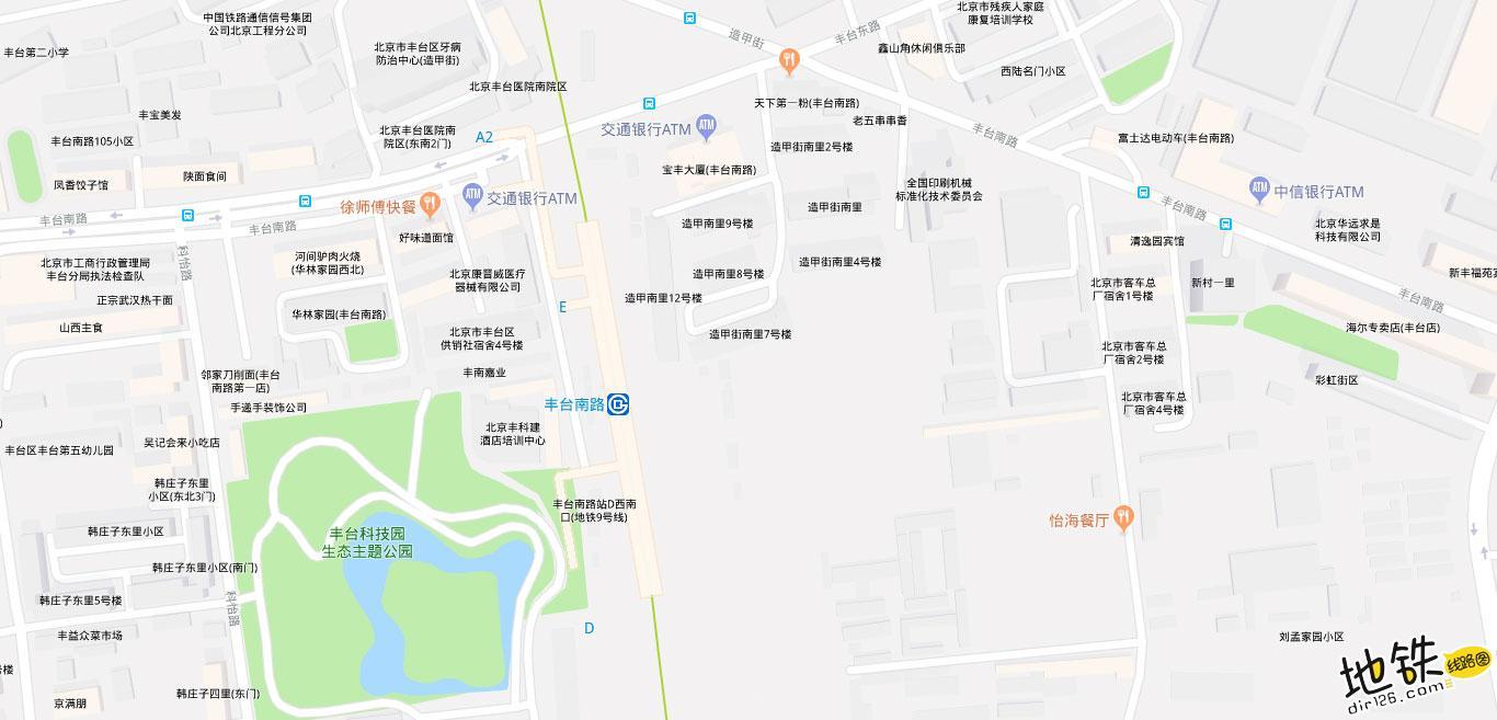 丰台南路地铁站 北京地铁丰台南路站出入口 地图信息查询  北京地铁站  第2张