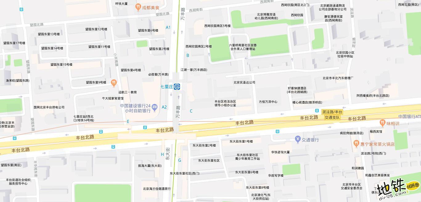 七里庄地铁站 北京地铁七里庄站出入口 地图信息查询  北京地铁站  第2张