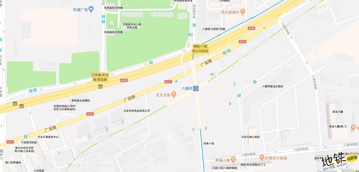 六里桥地铁站 北京地铁六里桥站出入口 地图信息查询  北京地铁站  第2张