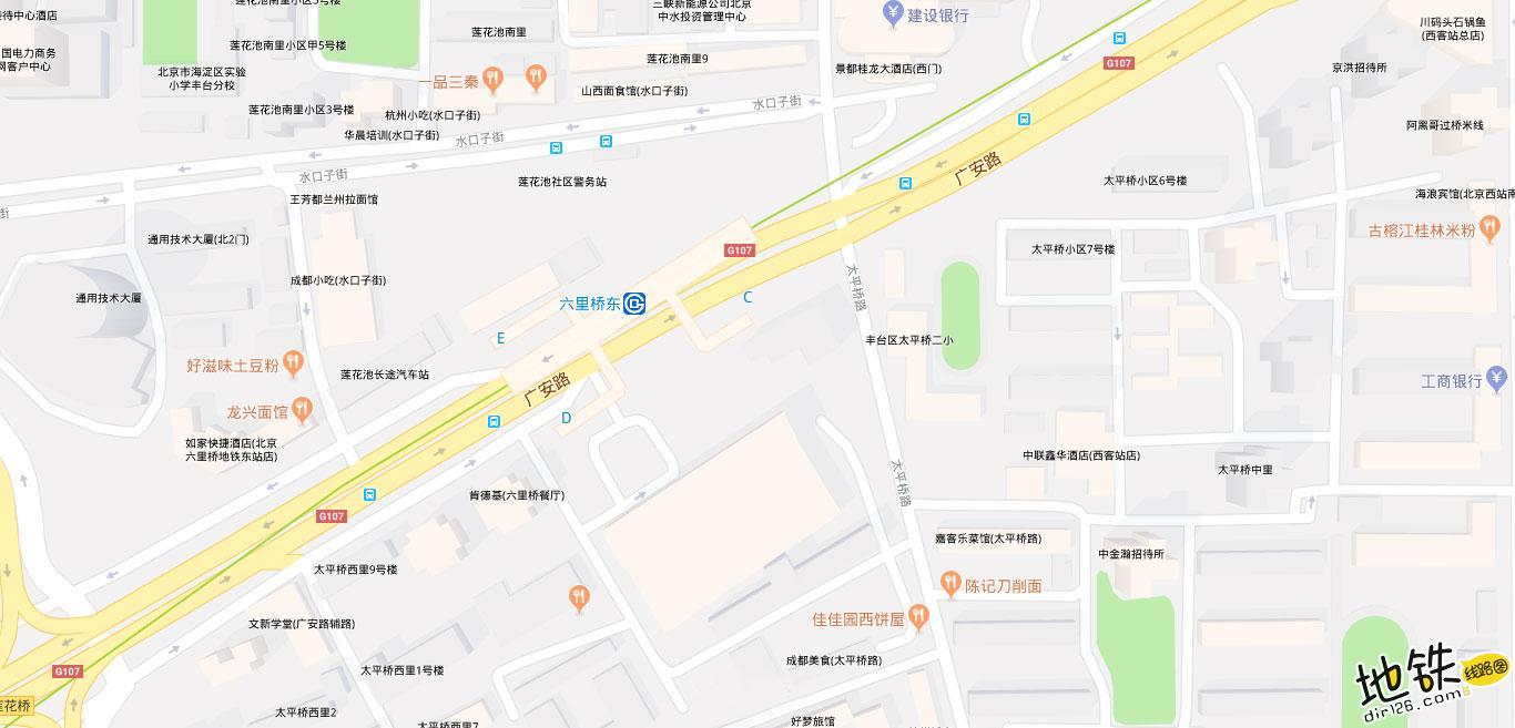 六里桥东地铁站 北京地铁六里桥东站出入口 地图信息查询  北京地铁站  第2张