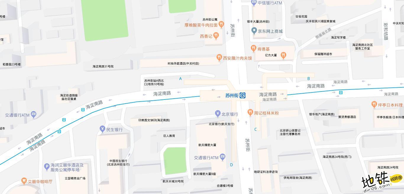 苏州街地铁站 北京地铁苏州街站出入口 地图信息查询  北京地铁站  第2张
