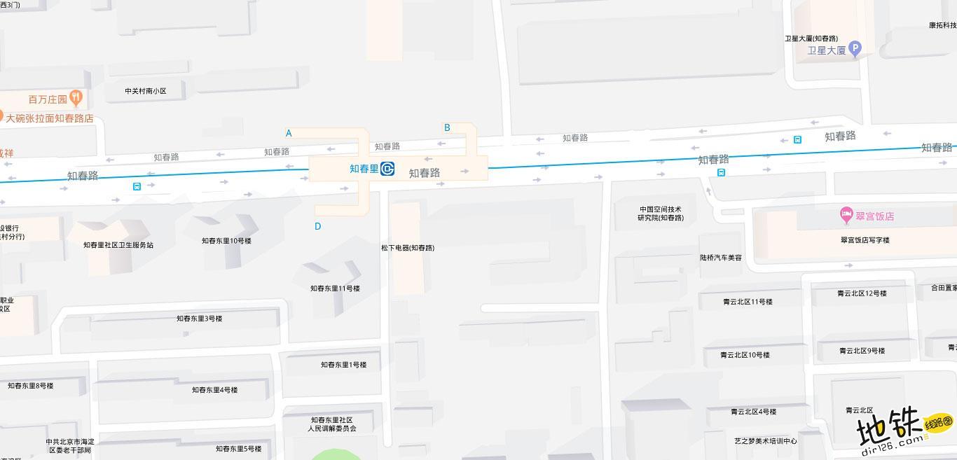 知春里地铁站 北京地铁知春里站出入口 地图信息查询  北京地铁站  第2张