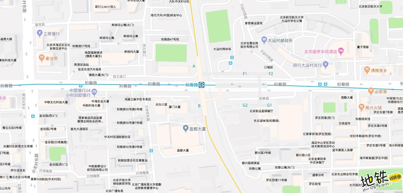 知春路地铁站 北京地铁知春路站出入口 地图信息查询  北京地铁站  第2张