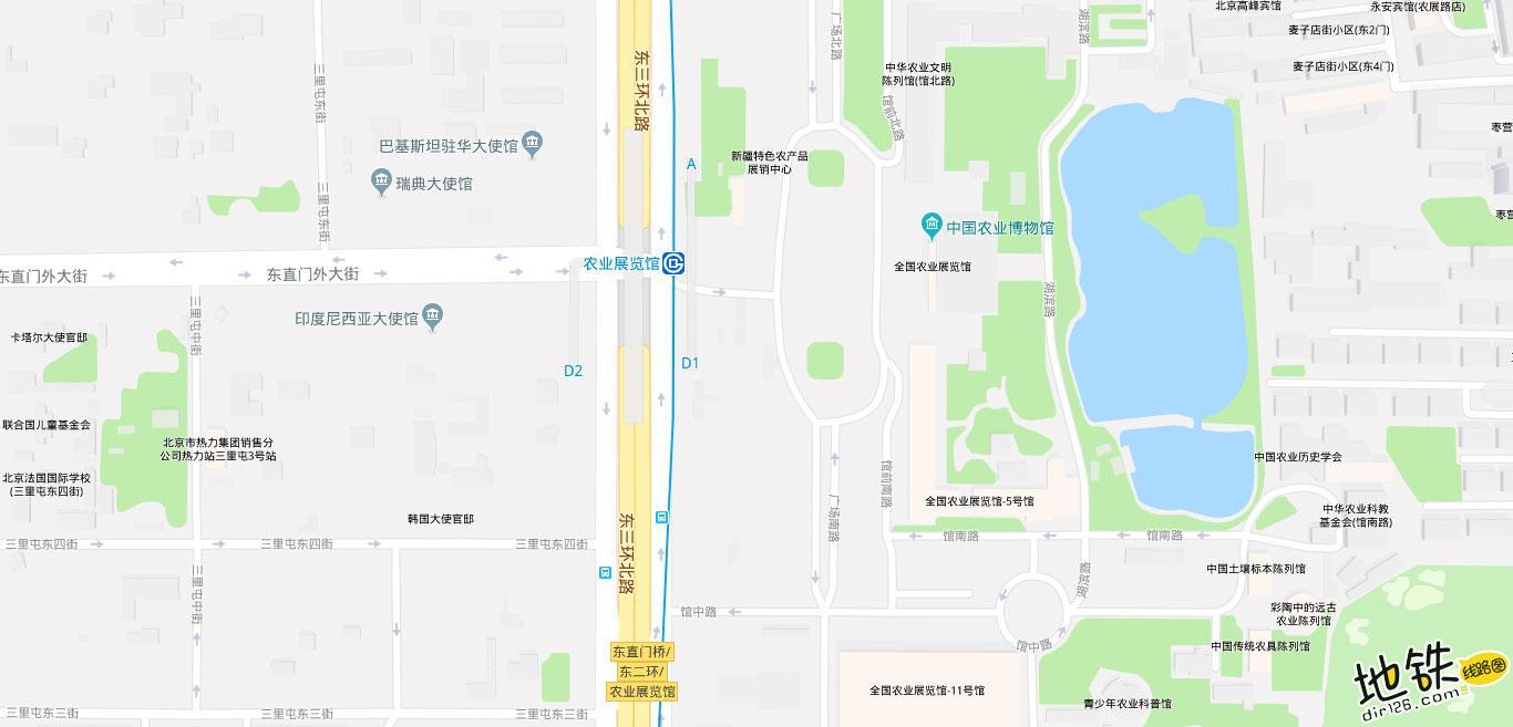 农业展览馆地铁站 北京地铁农业展览馆站出入口 地图信息查询  北京地铁站  第2张