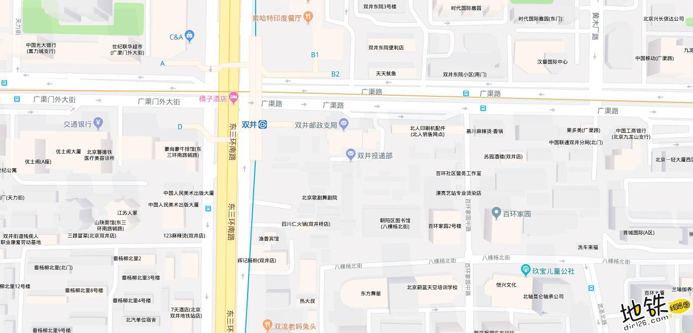 双井地铁站 北京地铁双井站出入口 地图信息查询  北京地铁站  第2张