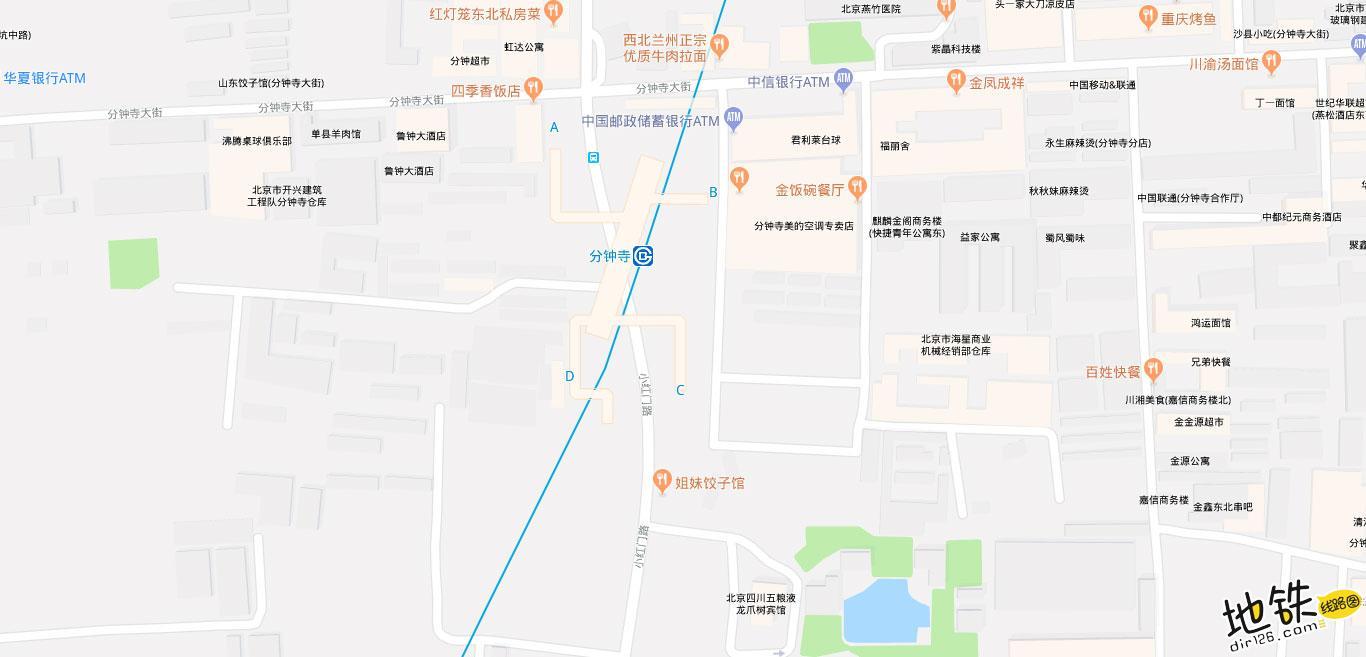 分钟寺地铁站 北京地铁分钟寺站出入口 地图信息查询  北京地铁站  第2张