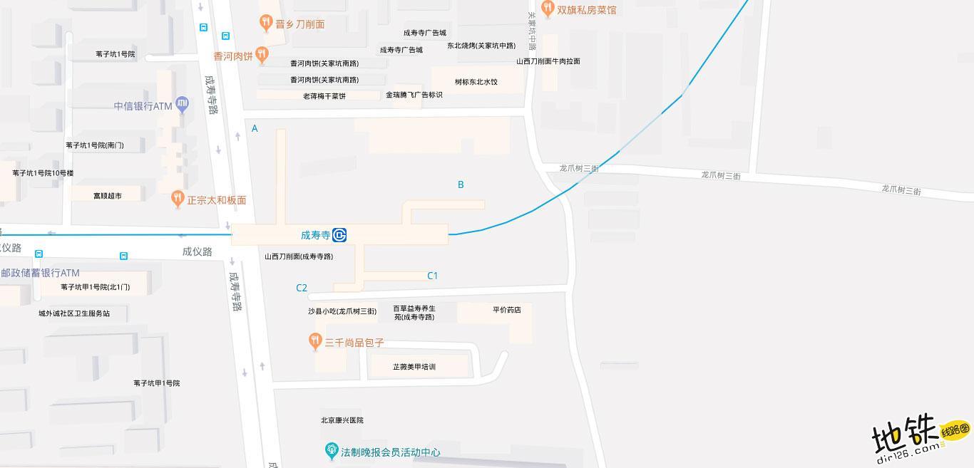 成寿寺地铁站 北京地铁成寿寺站出入口 地图信息查询  北京地铁站  第2张