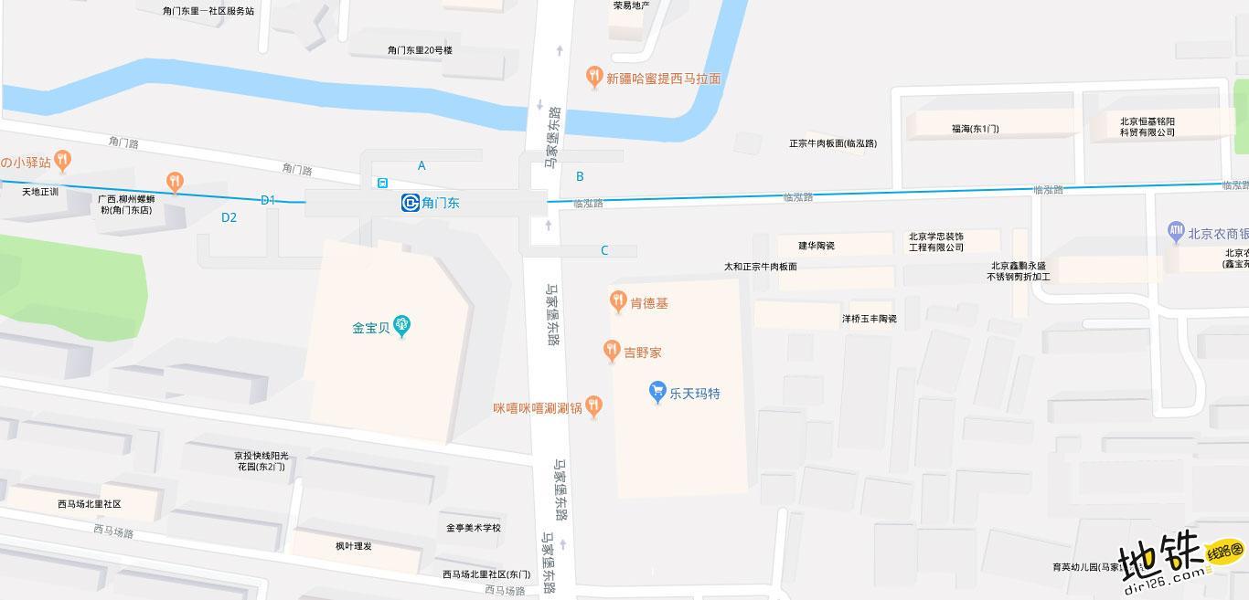 角门东地铁站 北京地铁角门东站出入口 地图信息查询  北京地铁站  第2张