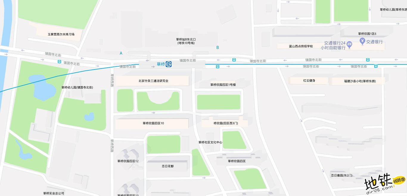 草桥地铁站 北京地铁草桥站出入口 地图信息查询  北京地铁站  第2张