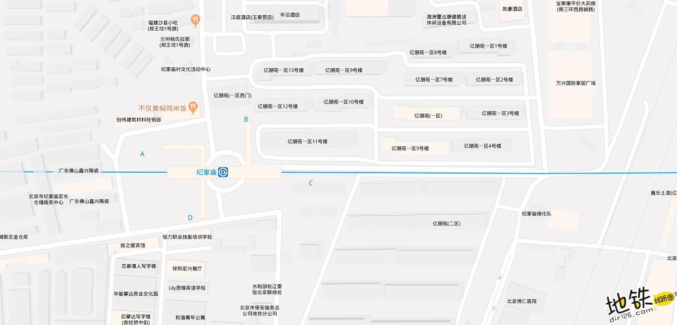 纪家庙地铁站 北京地铁纪家庙站出入口 地图信息查询  北京地铁站  第2张