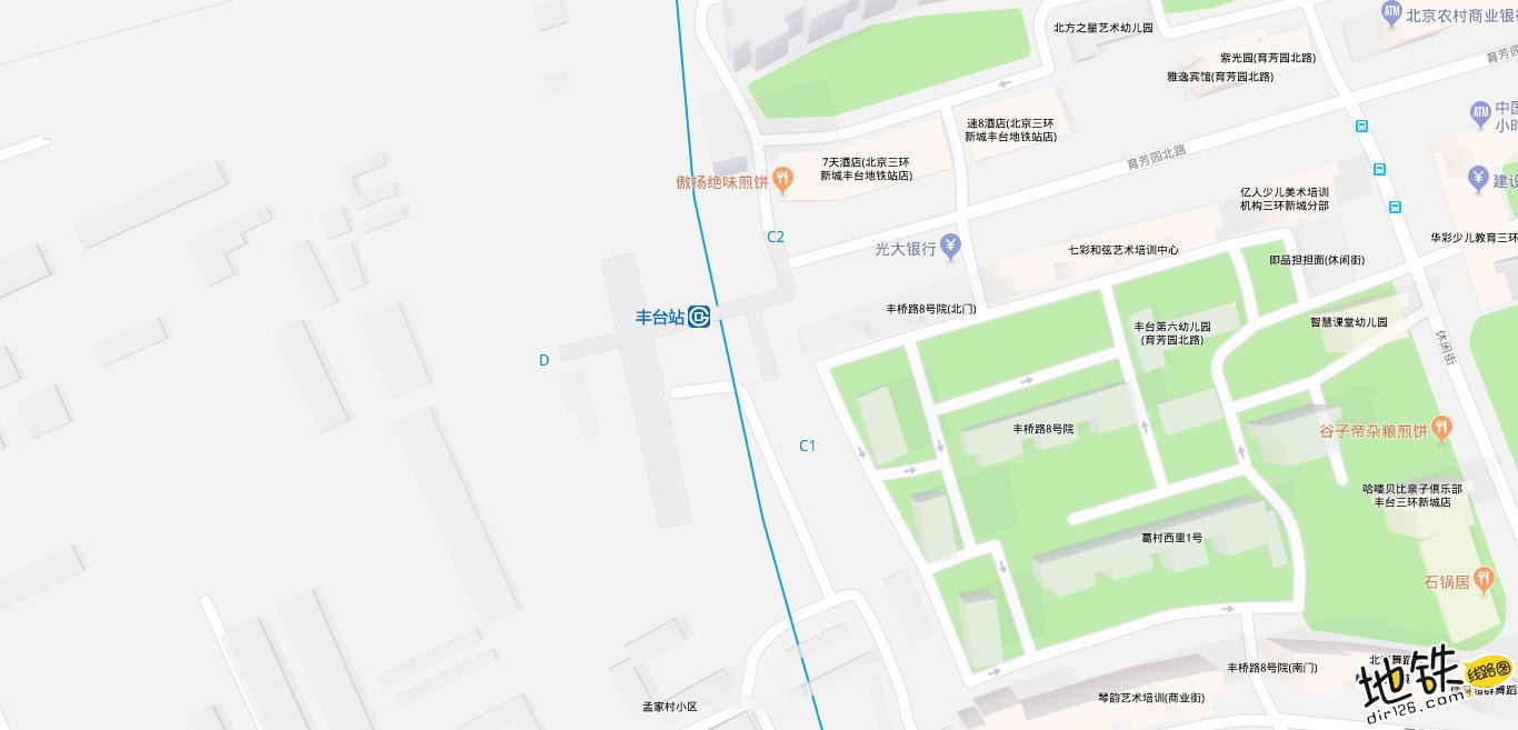丰台站地铁站 北京地铁丰台站出入口 地图信息查询  北京地铁站  第2张