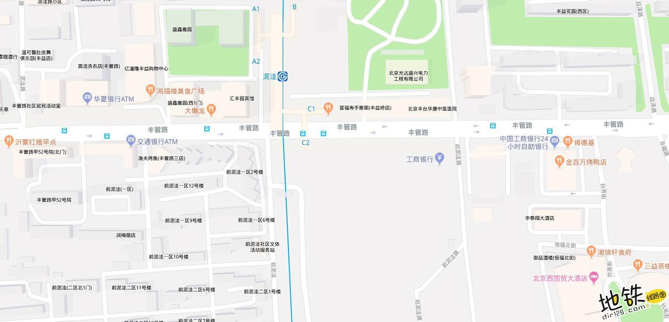 泥洼地铁站 北京地铁泥洼站出入口 地图信息查询  北京地铁站  第2张
