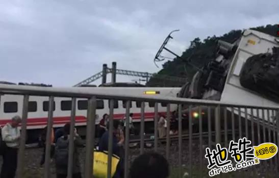 突发!台湾宜兰火车出轨 已致至少17人遇难101伤  轨道动态  第1张