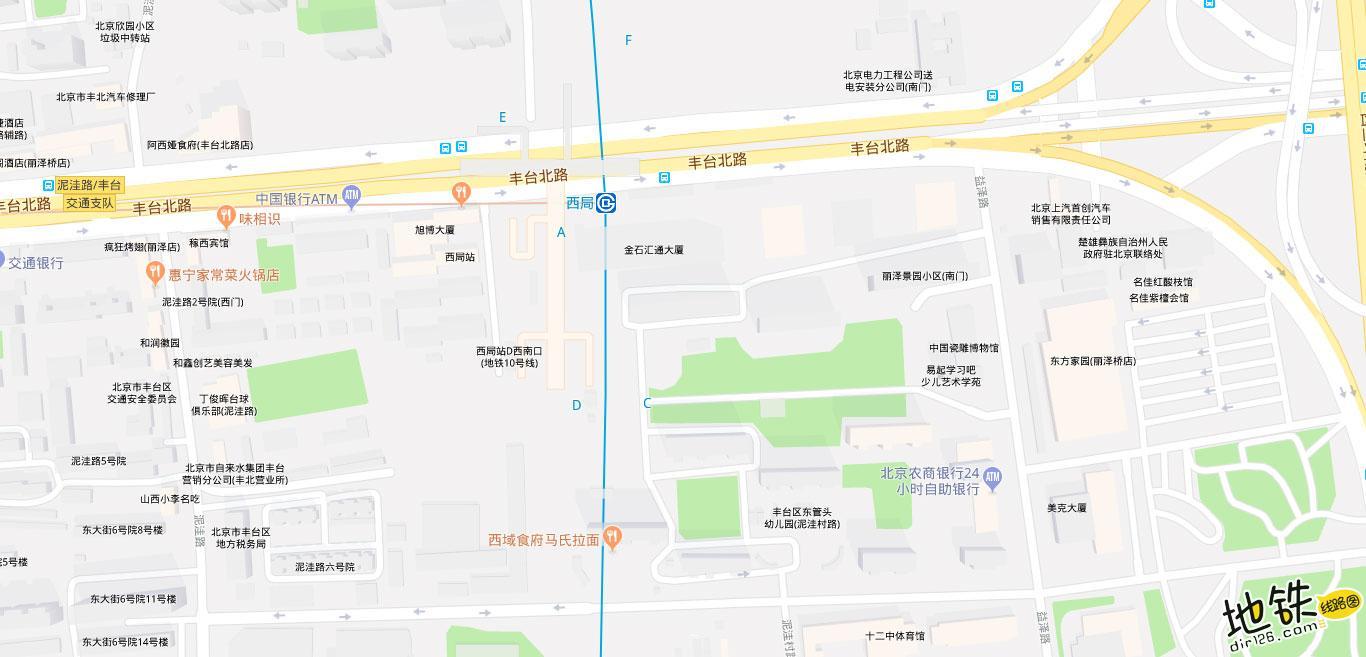 西局地铁站 北京地铁西局站出入口 地图信息查询  北京地铁站  第2张