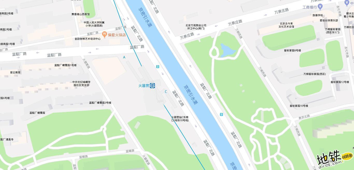 火器营地铁站 北京地铁火器营站出入口 地图信息查询  北京地铁站  第2张