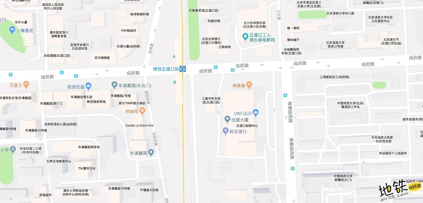 五道口地铁站 北京地铁五道口站出入口 地图信息查询  北京地铁站  第2张