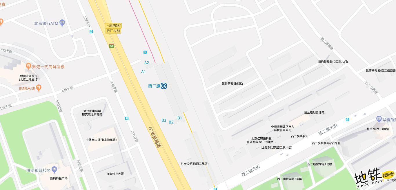 西二旗地铁站 北京地铁西二旗站出入口 地图信息查询  北京地铁站  第2张