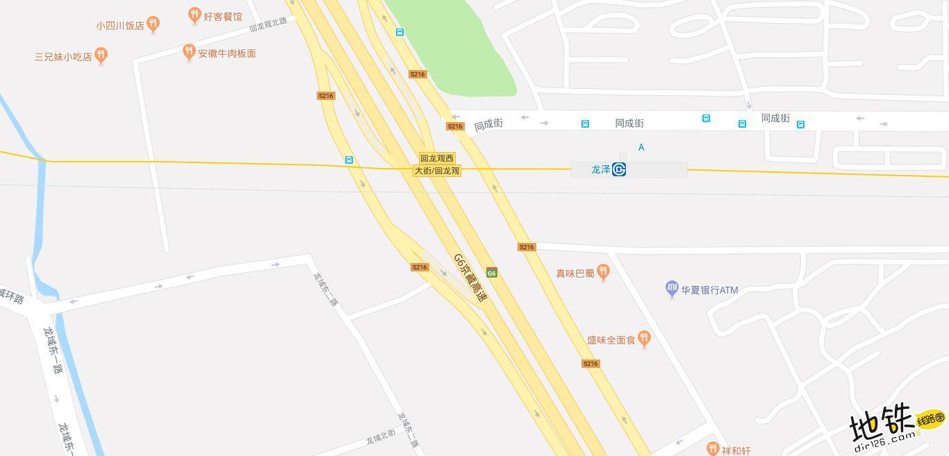 龙泽地铁站 北京地铁龙泽站出入口 地图信息查询  北京地铁站  第2张