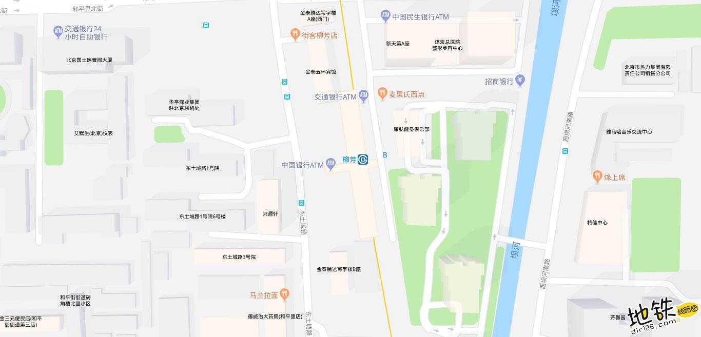 柳芳地铁站 北京地铁柳芳站出入口 地图信息查询  北京地铁站  第2张
