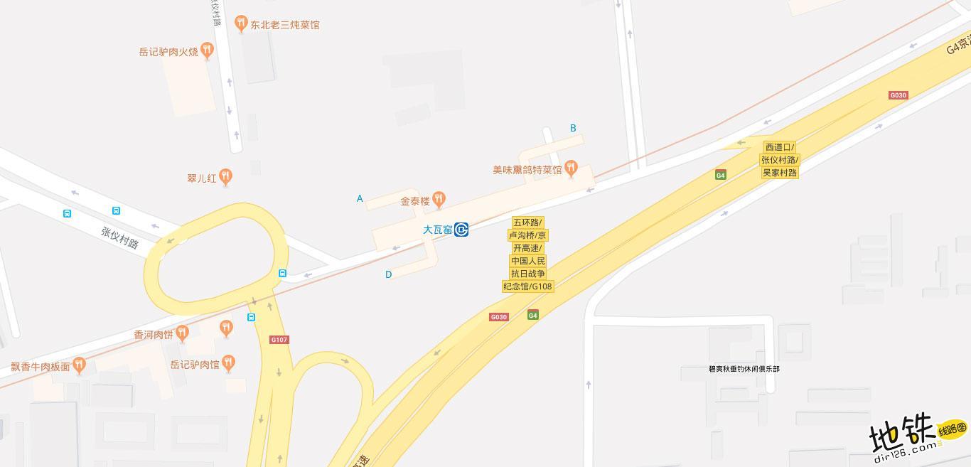 大瓦窑地铁站 北京地铁大瓦窑站出入口 地图信息查询  北京地铁站  第2张