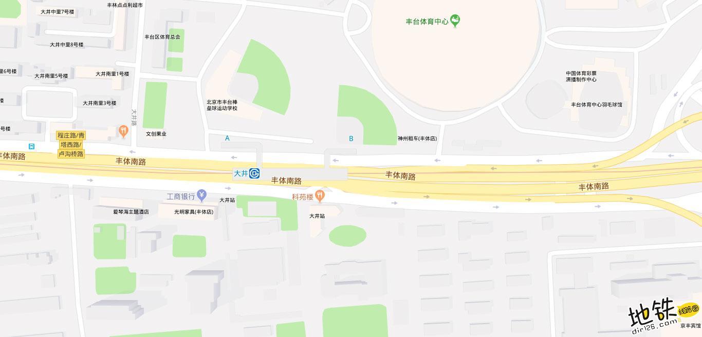 大井地铁站 北京地铁大井站出入口 地图信息查询  北京地铁站  第2张