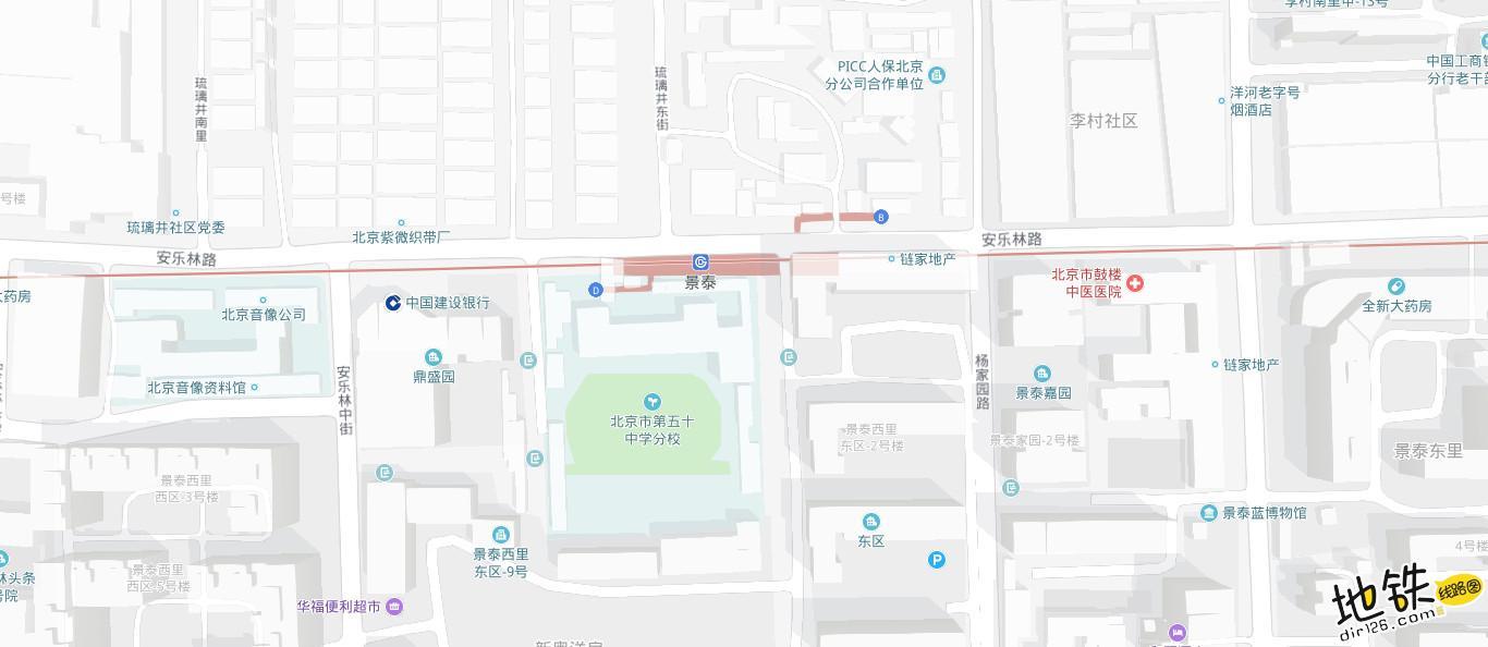 景泰地铁站 北京地铁景泰站出入口 地图信息查询  北京地铁站  第2张