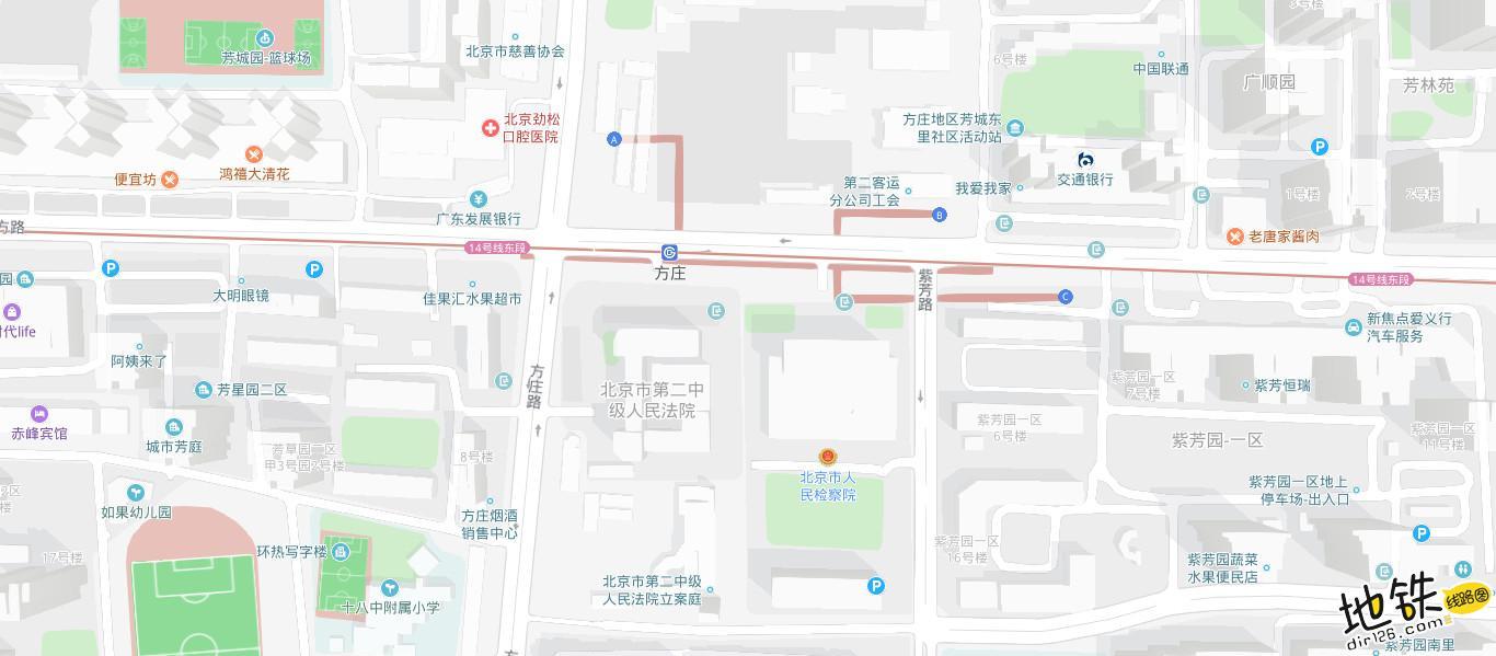 方庄地铁站 北京地铁方庄站出入口 地图信息查询  北京地铁站  第2张
