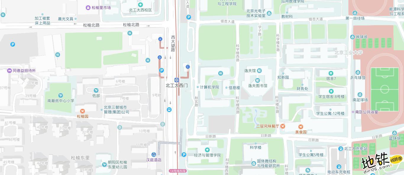 北工大西门地铁站 北京地铁北工大西门站出入口 地图信息查询  北京地铁站  第2张
