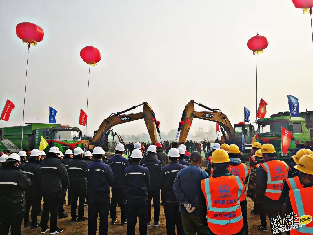京雄城际铁路雄安站开工建设 预计2020年底投入使用 雄安 京雄高铁 铁路 城际 轨道动态  第4张