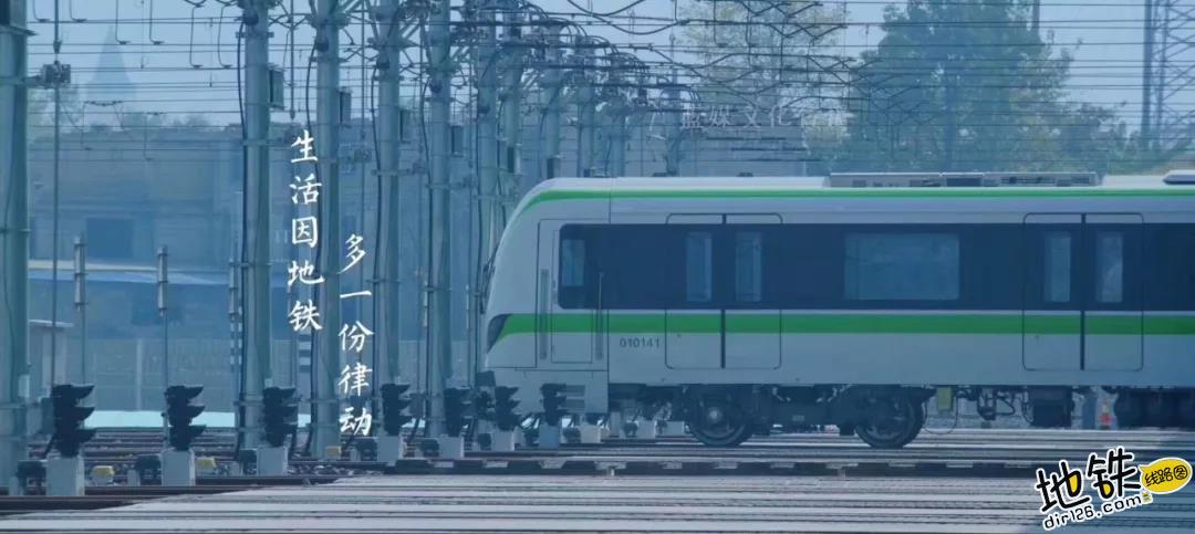 前方到站,贵阳轨道交通1号线 开通 地铁 贵阳 交通 轨道 轨道动态  第1张