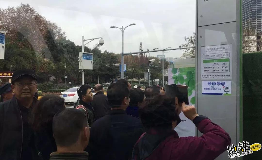前方到站,贵阳轨道交通1号线 开通 地铁 贵阳 交通 轨道 轨道动态  第4张