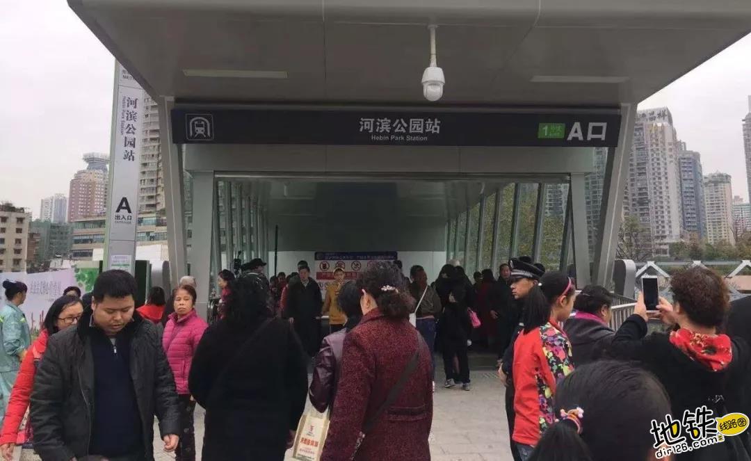 前方到站,贵阳轨道交通1号线 开通 地铁 贵阳 交通 轨道 轨道动态  第5张