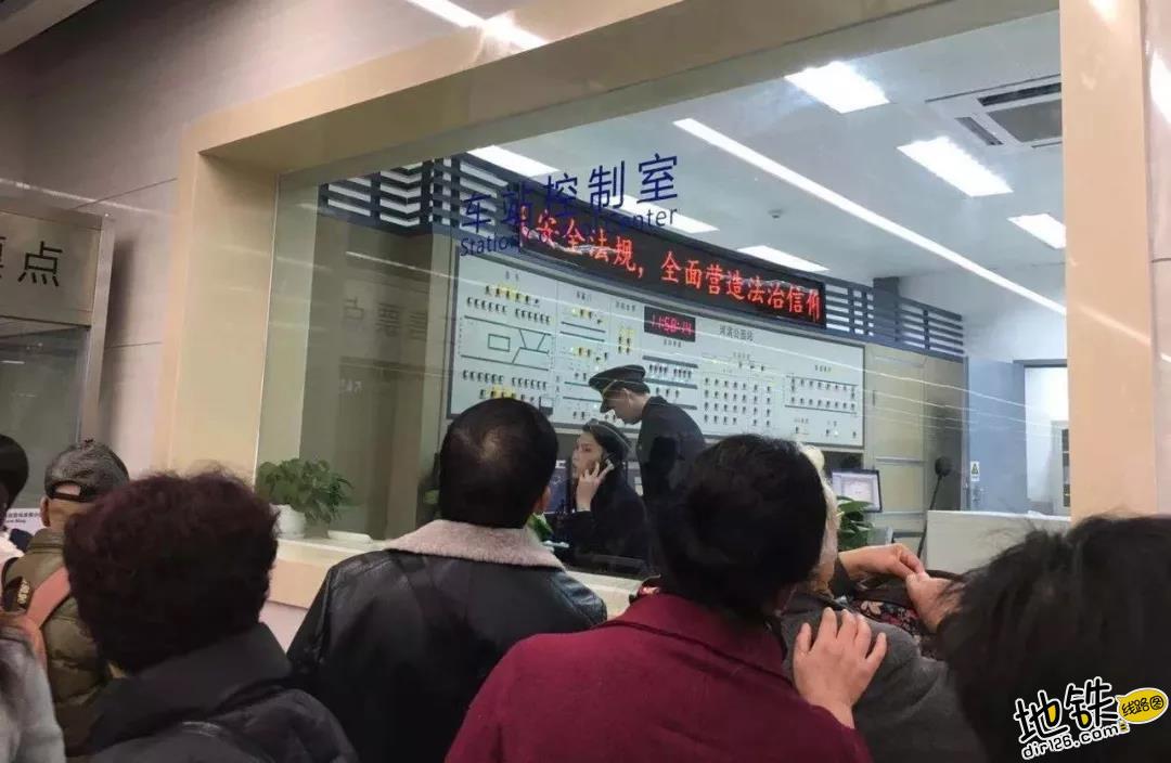 前方到站,贵阳轨道交通1号线 开通 地铁 贵阳 交通 轨道 轨道动态  第10张