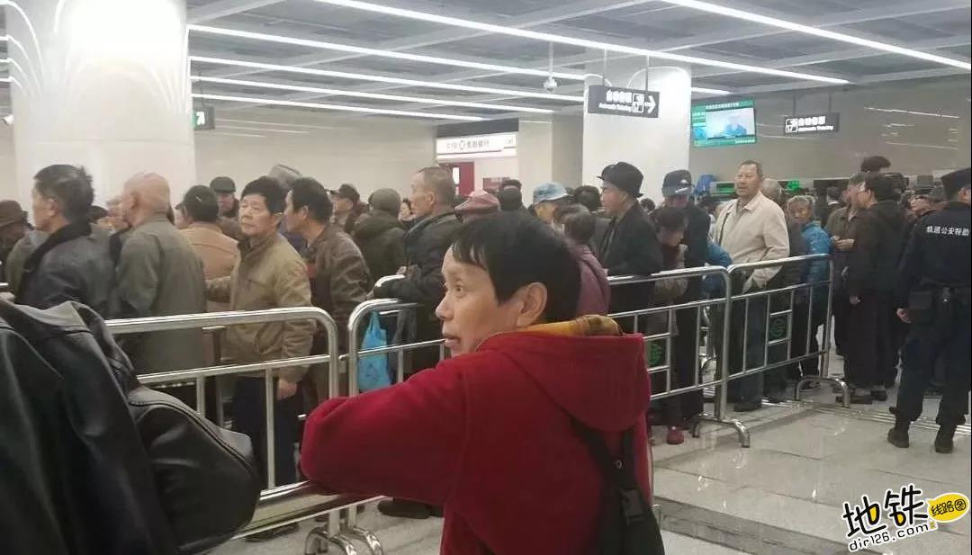 前方到站,贵阳轨道交通1号线 开通 地铁 贵阳 交通 轨道 轨道动态  第12张