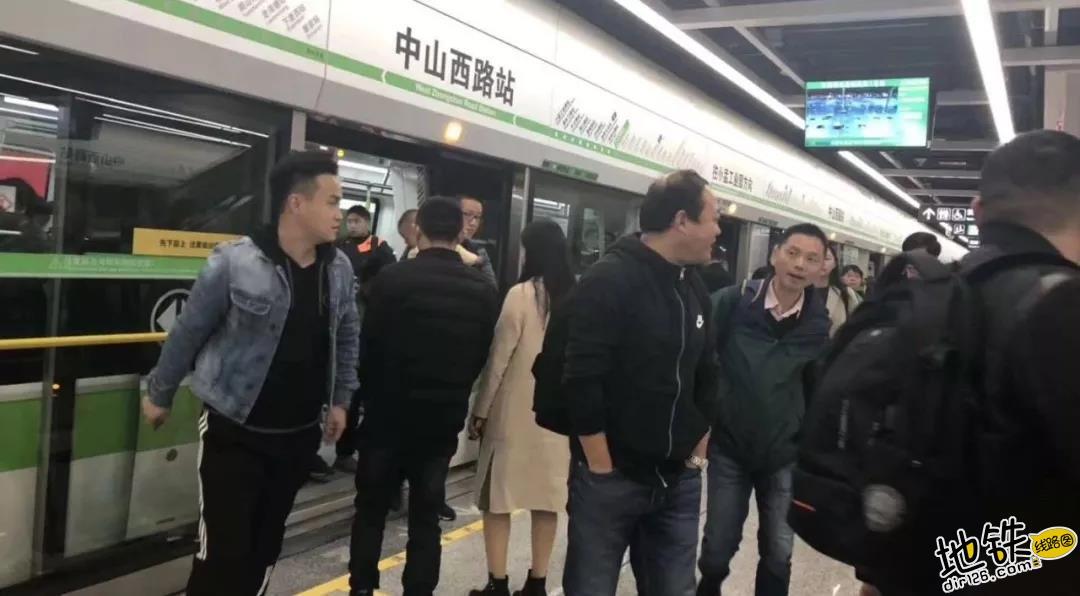 前方到站,贵阳轨道交通1号线 开通 地铁 贵阳 交通 轨道 轨道动态  第13张