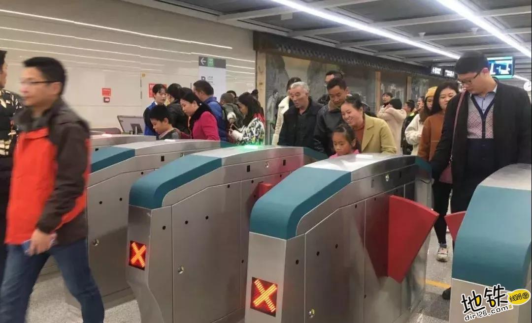 前方到站,贵阳轨道交通1号线 开通 地铁 贵阳 交通 轨道 轨道动态  第15张