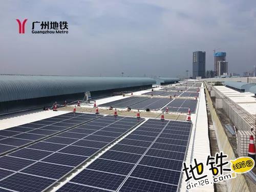 国内最大地铁光伏电站在广州鱼珠车辆段并网 绿色交通 地铁 电站 分布式 车辆段 轨道动态  第1张