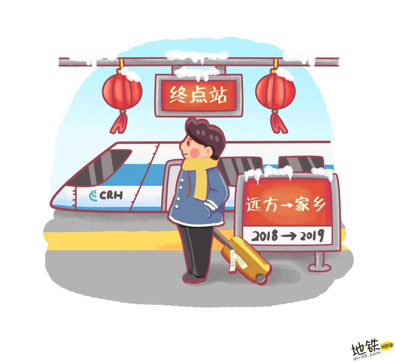 中国高铁线路图2019最新高清版(2019.1.5)双旦春运更新 轨道 更新 线路图 高铁 中国 高铁线路图  第1张