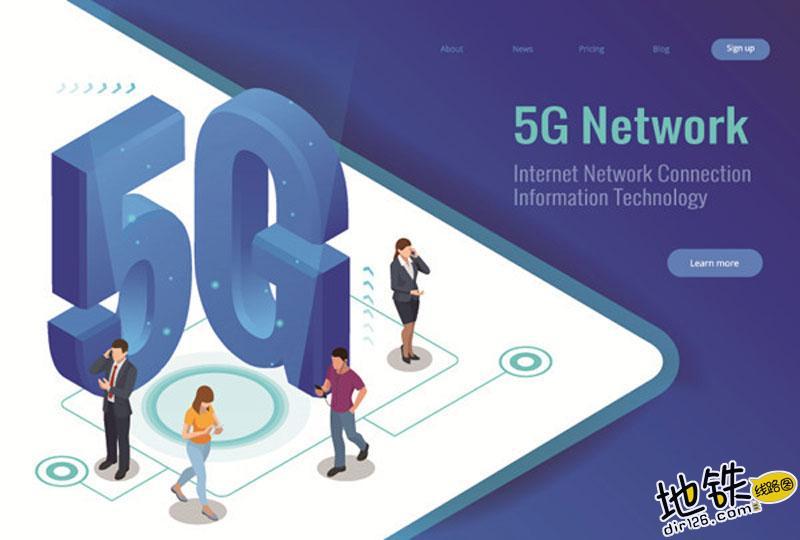 全国首个5G地铁站开通 免费连高速Wi Fi 信号 wifi 5G 太平园站 成都地铁 轨道动态  第1张