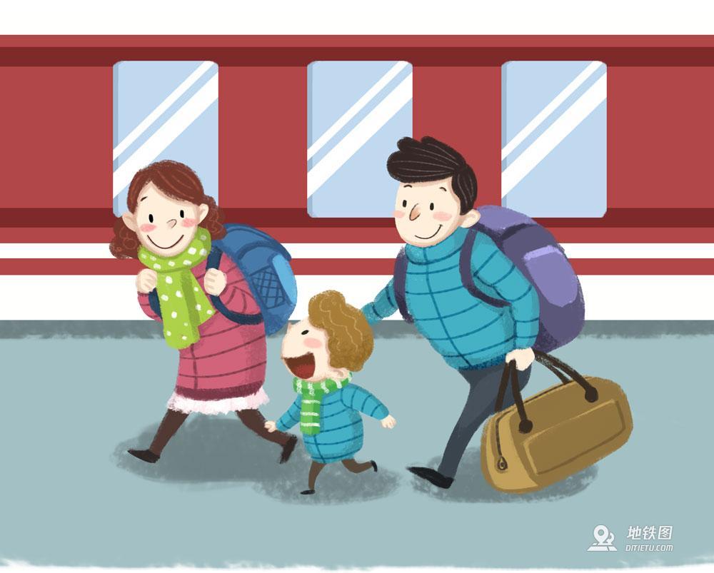 地铁出行春运小知识,温情暖暖回家路 安全 乘客 地铁 春运 轨道动态  第1张