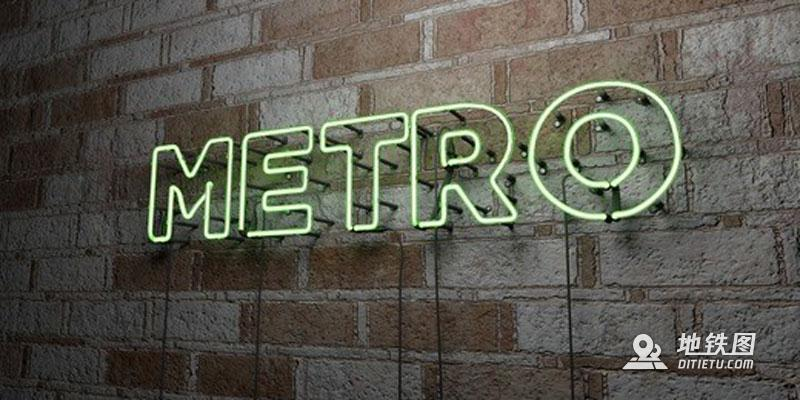 Metro仅仅指的是地铁?不,还可以去购物 赛百味 麦德龙 地铁 Subway Metro 轨道休闲  第1张