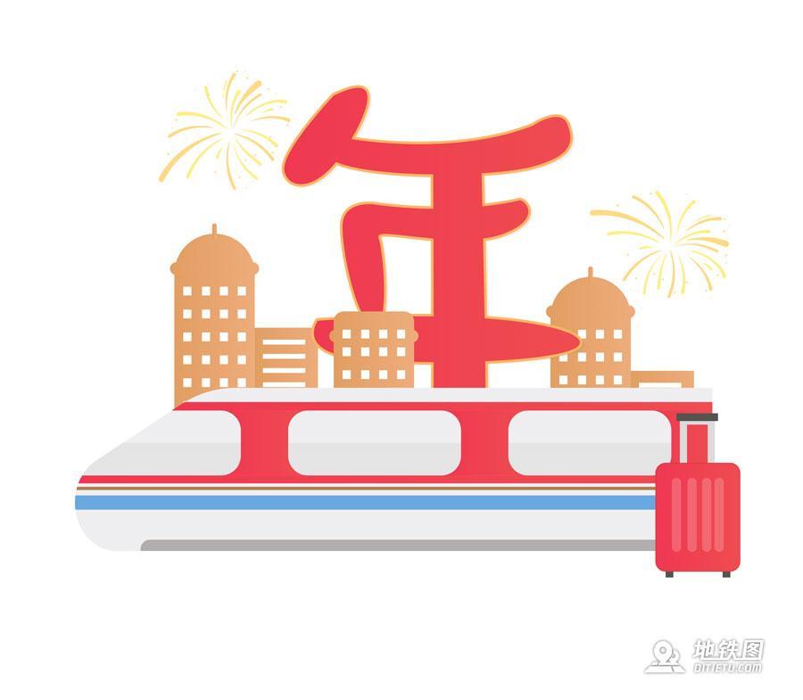 2019年春运落幕  近30亿人口大迁移 交通 旅客 道路 铁路 春运 轨道动态  第1张