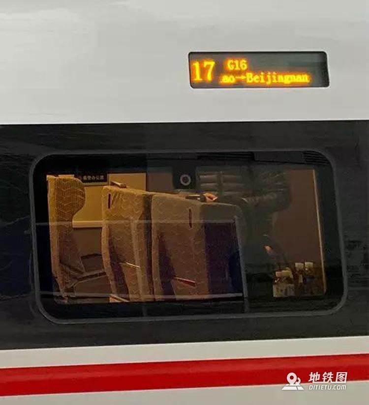 详解高铁一般共有多少节车厢 多少节 车厢 高铁 高铁线路图  第6张