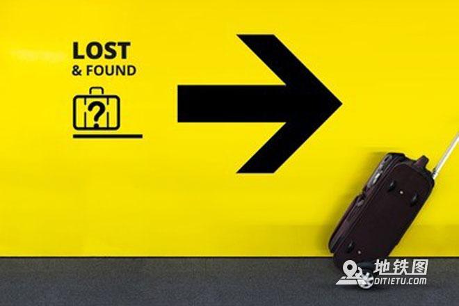 地铁、高铁上遗失物品怎么办?详解找回领取方法 找回 遗失 高铁 地铁 轨道交通 轨道知识  第1张